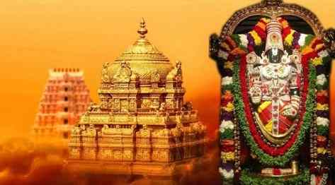 Tirupati Temple History