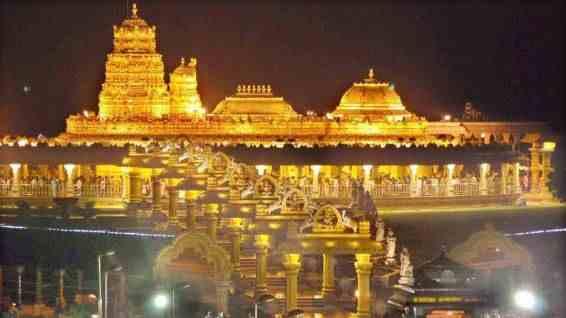 Tirumala Tirupati Temple