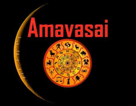 amavasai