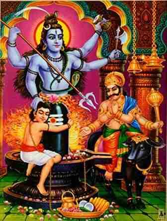 Maekandeya Yama Lord Shiva