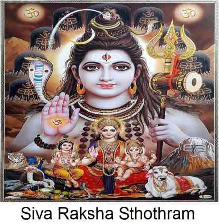 sivaraksha-sthothram