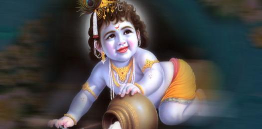 krishna-kavasam