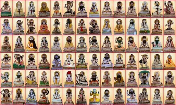 108 siddhargal potri and temple