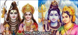 uma-maheswara-stotram-tamil
