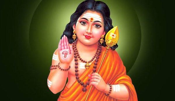guha pancharatnam in tamil