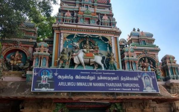 inmaiyil nanmai tharuvar temple madurai history in tamil