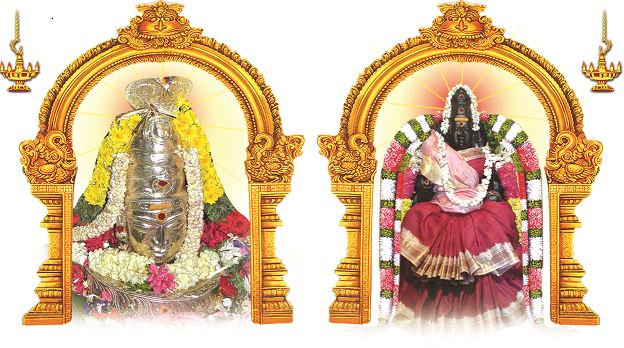 maha shivaratri tamil