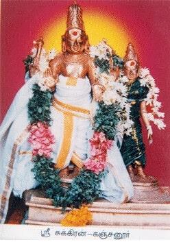 Kanjanur Sukran Temple (Agneeswarar)