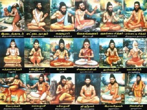 18 siddhargal names