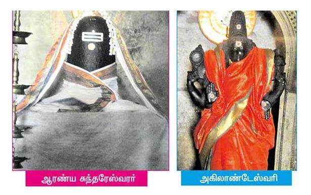 aranya sundareswarar temple history tamil