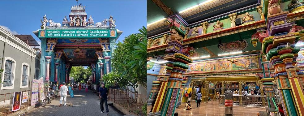 manakula vinayagar temple pondicherry