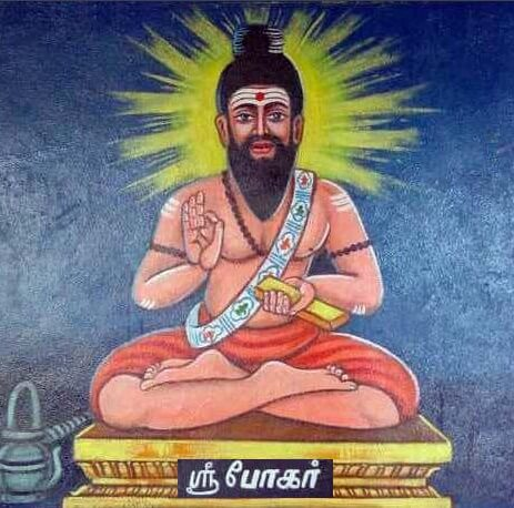 bogar siddhar history in tamil