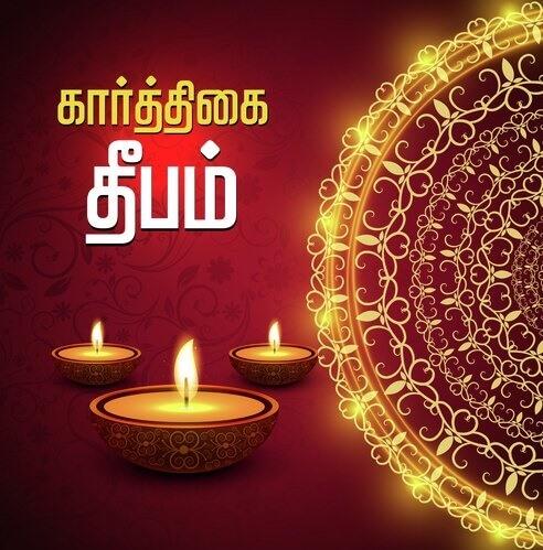 karthigai deepam history in tamil