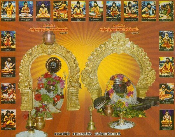 sathuragiri sundara mahalingam temple history tamil