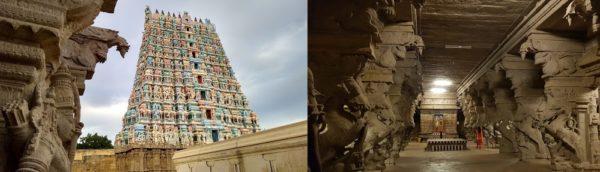 srivaikuntam perumal temple history tamil