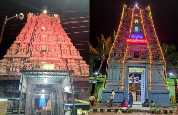 kachabeswarar marundeeswarar temple history in tamil