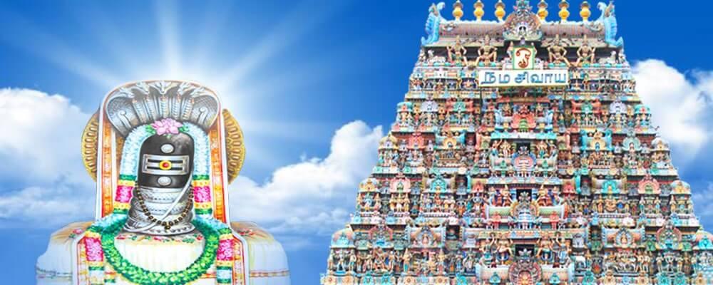 karur kalyana pasupatheeswarar temple history in tamil