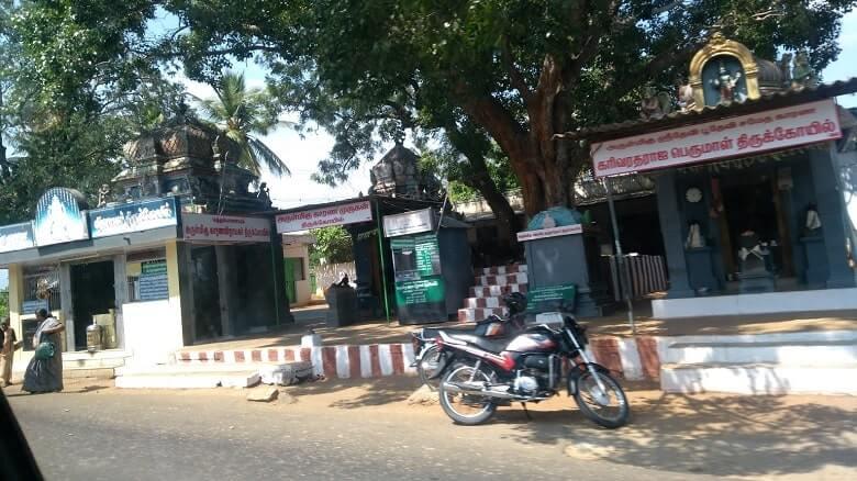 mathampalayam karana vinayagar temple