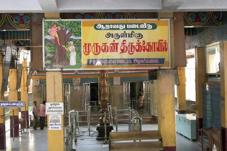 pazhamudircholai murugan temple inside
