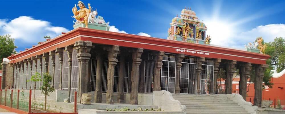 pugazh chola nayanar mandapam in karur kalyana pasupatheeswarar temple