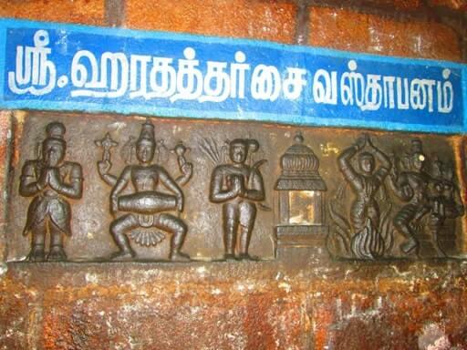 kanjanur temple harathathar