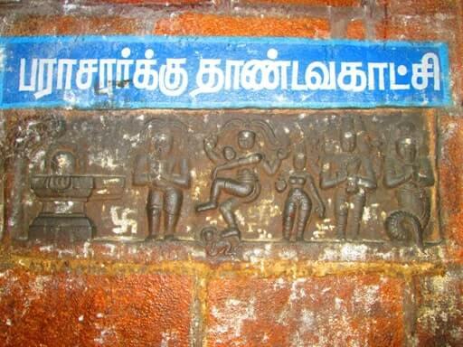 kanjanur temple parasarar