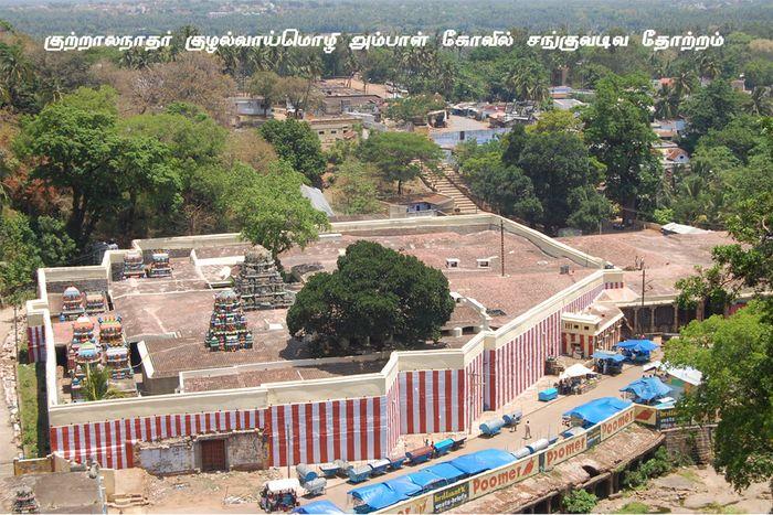 kutralanathar temple sangu view