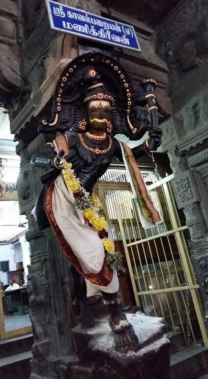 sankarankovil temple manigreevan