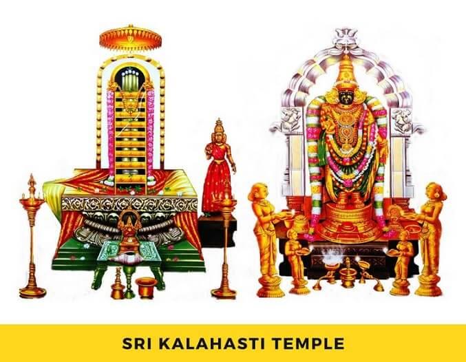 Srikalahasti Kalathiappar Temple Kalathiappar Gnanambikai